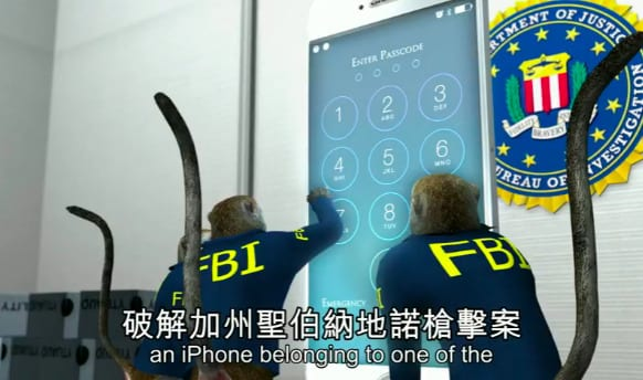 fbi-monos
