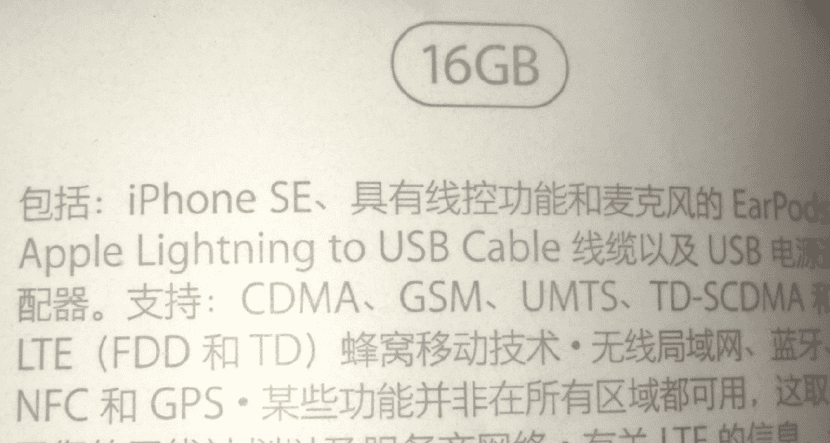 Caja iPhone SE