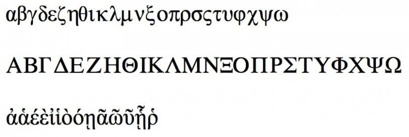 greek-tipo