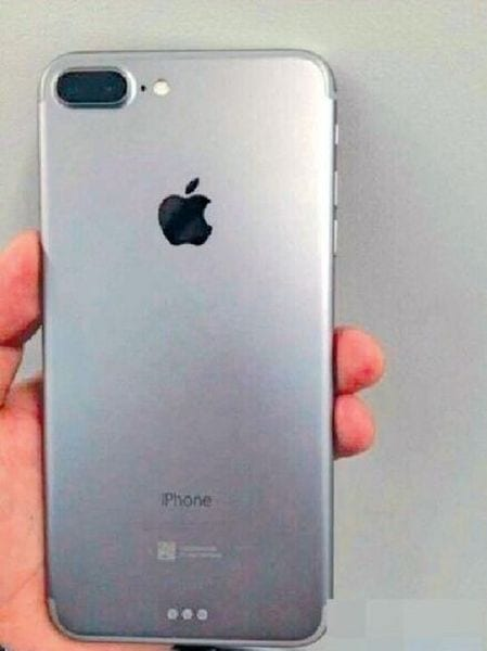 Posible carcasa de iPhone 7
