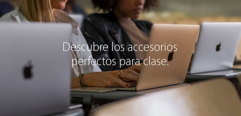 Apple-Store-Educacion