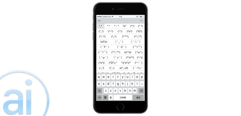 portada-unicode-teclado