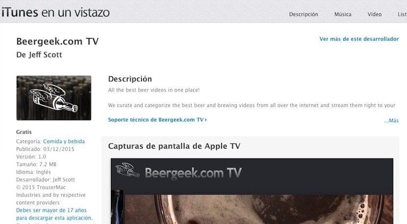 version-web-itunes-apple-tv