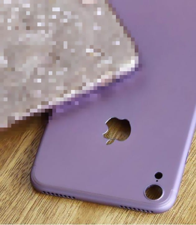 Diseño alternativo del iPhone 7