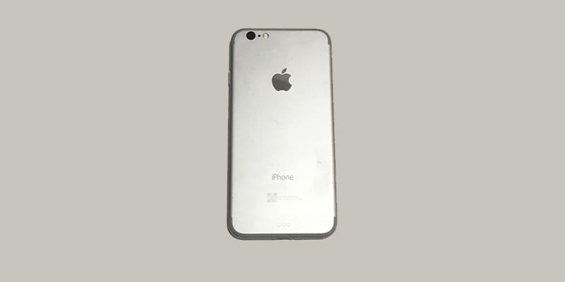 ¿iPhone 7?