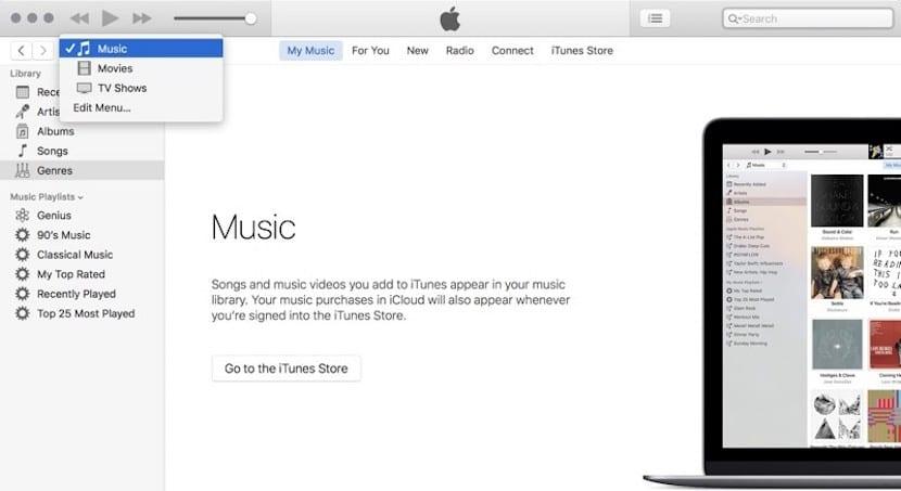 iTunes124-leak