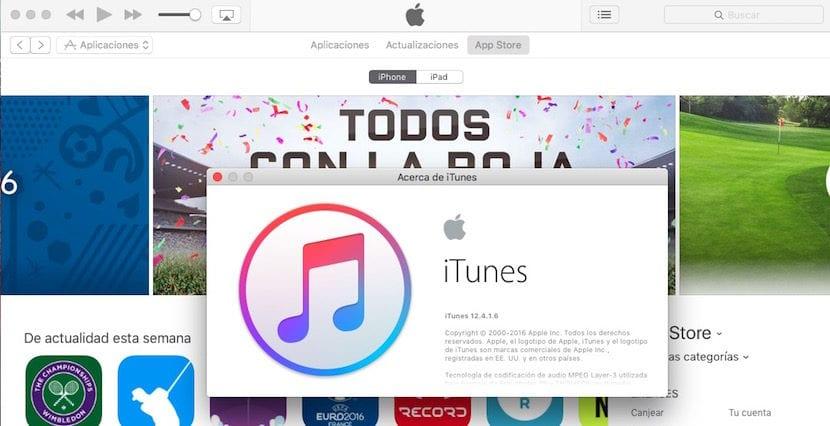 iTunes-12.4
