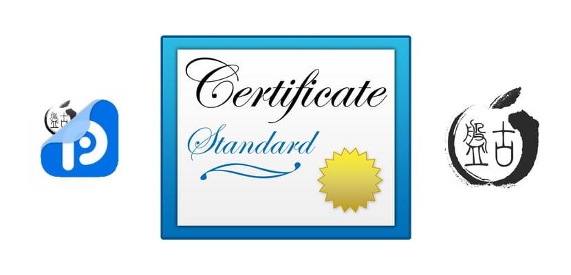 Certificado-Pangu