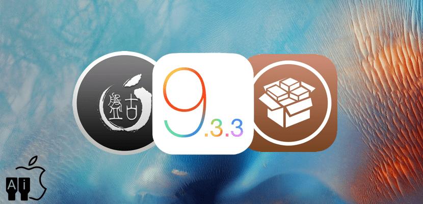 Listado de tweaks compatibles con iOS 9 2-9 3 3 (III)