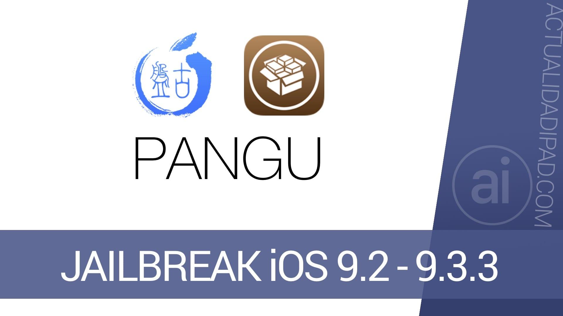 Cómo hacer Jailbreak a iOS 9 2 - 9 3 3 con Pangu
