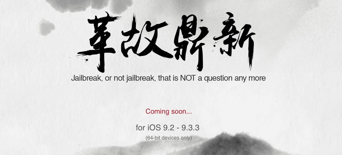 Pangu promete jailbreak para iOS 9.3.3