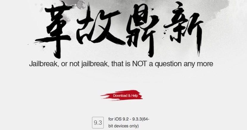 jailbreak-ios-9.2-9.3.3-inglés