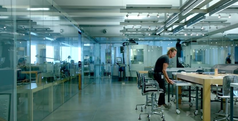 Estudio industrial de diseño de Apple
