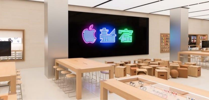 Apple acusada de violar las leyes antimonopolio en Japón