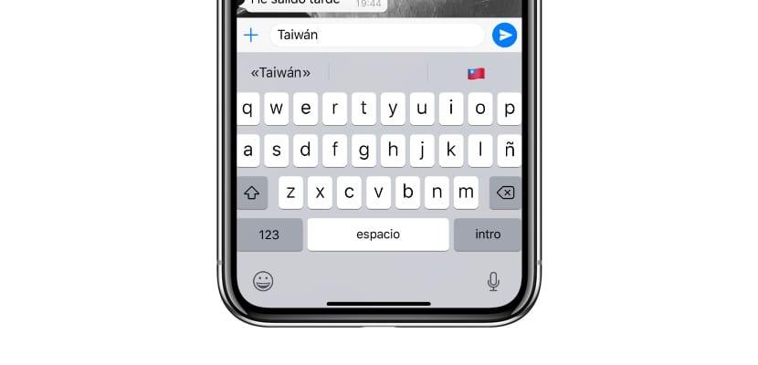 """Tu iPhone ya no se bloqueará de forma estúpida si escribes """"Taiwan"""""""
