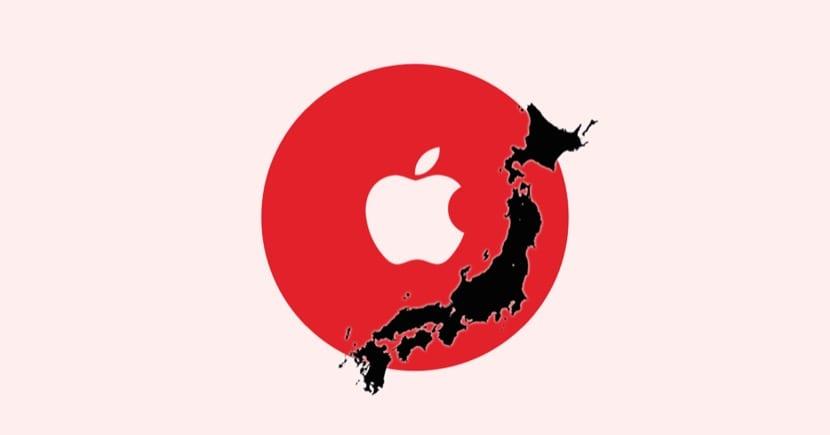 """Japón están considerando aplicar las leyes del """"secreto de las comunicaciones"""" a las empresas tecnológicas extranjeras"""