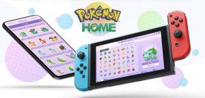 Nintendo Home