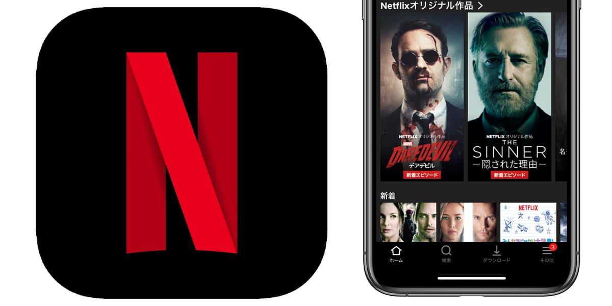 Netflix, el servicio más popular de contenido en streaming