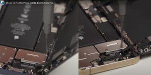 Baterías iPhone 12